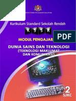 Modul Pengajaran DST_TMK Thn 2 SJKC