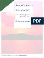 Fatawa Sa'di