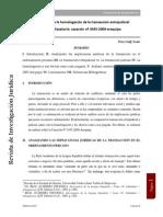 Iván-Pérez-Solf-Artículo-de-publicación-de-casación-3435-2009-Arequipa