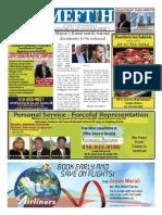 Meftih_latest_edition_Nov2013.pdf