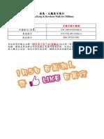 InfoBank.pdf