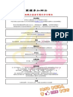 InfoGroup.pdf