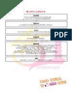 InfoIndividual.pdf