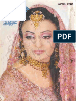 Khawateen Digest April 2006.pdf