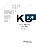 (ksf2310_2000)