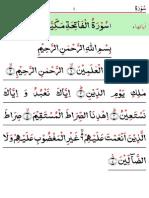 quran pak pdf for mobile