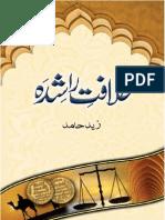 121260546 Khilafat e Rashida Model the Only Merciful Benovelent System for Humanity