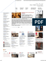 Natakhtari BF July 13 MN.pdf