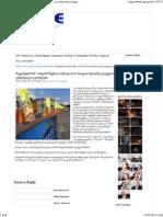 Natakhtari BF July 14 EPN.pdf