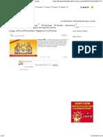 Natakhtari K August 30 BPI.pdf