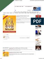 Natakhtari K August 30 PW.pdf