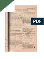 18_siddhi_2.pdf