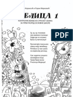 Pcelica - srpski.pdf
