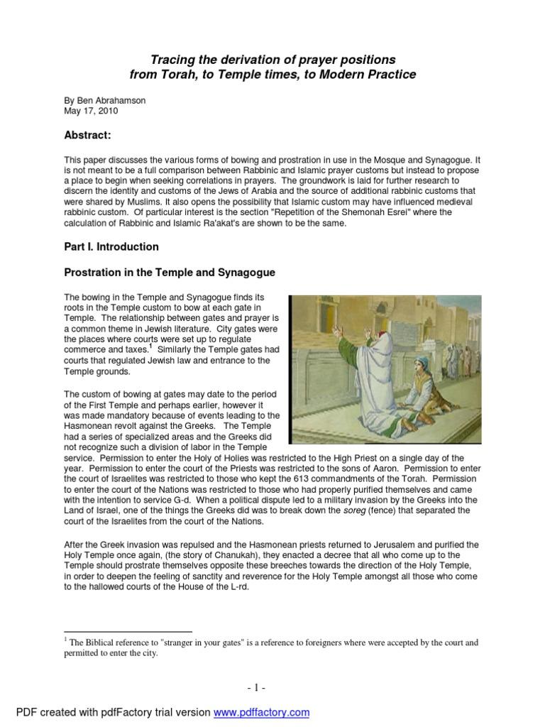 Islamic-Jewish Prayer Positions pdf | Jewish Prayer | Synagogue