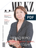 business mag.pdf