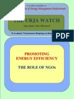 The Urja Watch July 2009