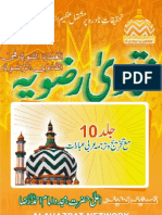 Fatawa Ridawiyyah Vol 10