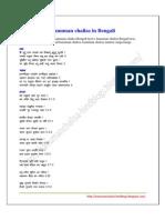 Hanuman-chalisa-in-Bengali.pdf