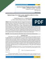 ZL210314321.pdf