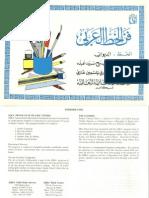 The Art of Arabic Calligraphy - Diwani