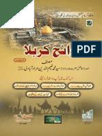 Sawaneh Karbala ( سوانح کربلا ), Maulana Naeem-ud-Deen Muradabadi