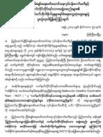 Myitkyina Joint Statement  2013 November 05.