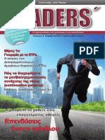 traders november 2013.pdf