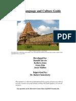 final_tamil_manual.pdf