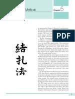 Chapter 5 - Suture Ligation Methods.pdf