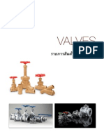 Valve Catalog