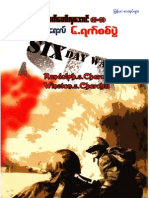 Randolph S. Churchill- Six Day War.pdf
