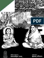 Kapila Gita - Odia.pdf