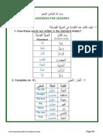 M-04 - S.Conjugation 2 1.pdf