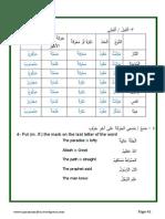 M-04 - S.Conjugation 2 2.pdf