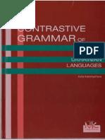 Karamysheva I. D. Contrastive Grammar of English and Ukrainian Languages
