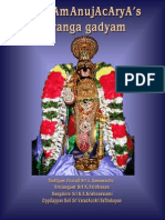 Sri Ranga Gadyam