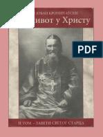 МОЈ ЖИВОТ У ХРИСТУ 4- II ТОМ.pdf