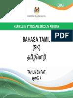DSK Bahasa Tamil SK Thn 4.pdf