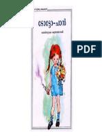 Totto Chan Malayalam Pdf