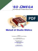 Corso Omega - Metodi di studio biblico.pdf