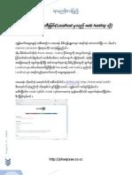Wordpress Making by Yamanya PhoeLaPyae