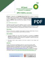 BP_Egypt_Cambridge_Scholarship.pdf