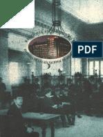 Historia de La Caja Nacional de Ahorros