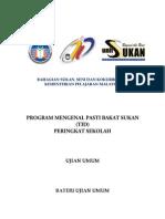 manual_tid_2012.pdf