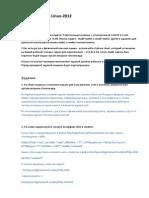 Olymp-V-QA_2.pdf