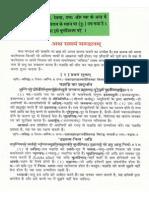 Rigveda-Mandal 7 Sukta 1-104