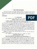 Rigveda-Mandal 9 Sukta 1-114