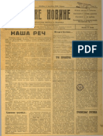 Podrinske Novine 1930