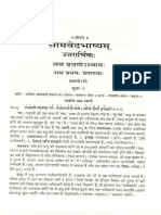 SamVeda Mantra 651-1575