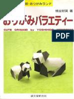 Cute Origami (Origami Baraeti) - Yoshihide Momotani